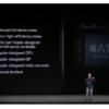 新型iPhoneに搭載の「A12」は、A11より30%以上速く、40%省電力か