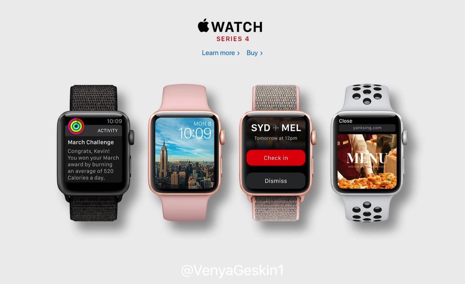 「Apple Watch Series 4」の噂まとめ:スペック、仕様、価格など