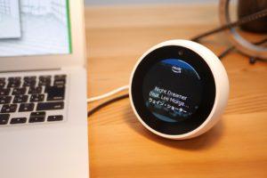 AlexaアプリやEcho端末の通話・メッセージ機能解禁。Echo Spotでのビデオ通話も可能に