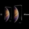 「iPhone XS」と「iPhone XS Max」の公式風イメージビデオ