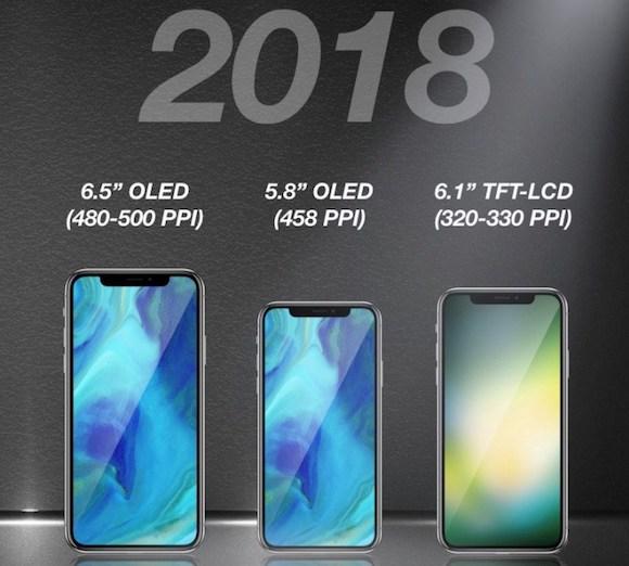 「iPhone9」は約9万円で、噂されているより高くなる?アナリストが予測