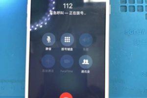 iPhone7のハンズフリーが無効になる不具合、ハードウェアの故障が原因と判明