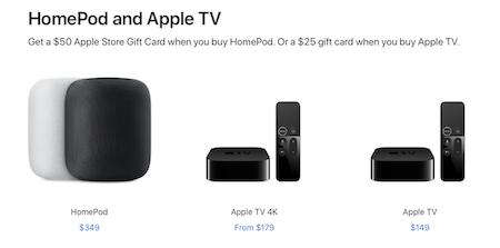 HomePod、Apple TV:HomePod、Apple TV 4K、Apple TV購入で25ドル(約2,800円)のギフトカード