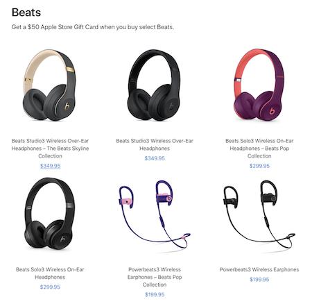 Beatsヘッドホン・イヤホン:対象6モデルの購入で50ドル(約5,600円)のギフトカード