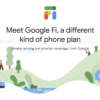 米Google、通信サービス「Project Fi」をiPhoneでも利用可能に