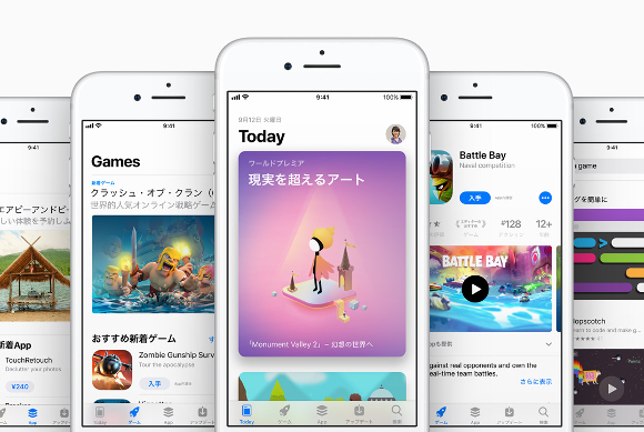 Apple、700個以上のアプリを中国のApp Storeから削除