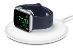 「Apple Watch磁気充電ドック」 がマイナーアップデート デザイン変更はないが内部仕様が一部変更されている模様