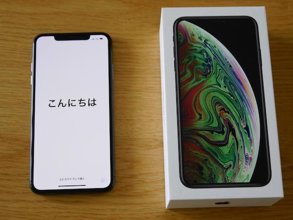 2018年7〜9月期の国内スマホ出荷、iPhoneは前年同期比27.5%増