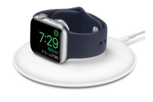 Apple Watch磁気充電ドックがマイナーチェンジ 新モデルはすでに販売中