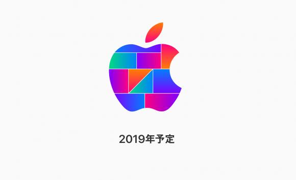 神奈川県内のApple Storeオープンはほぼ確実か Appleが正式に認める