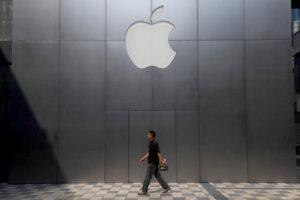 Apple、米雑誌Fortuneの「最も尊敬される企業」ランキングで12年連続1位に