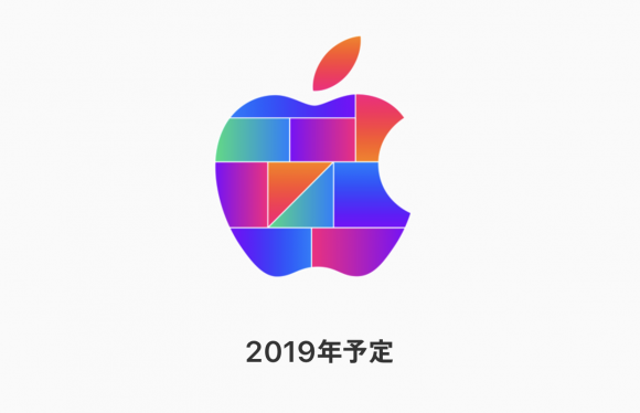 今年のApple Store新店舗は東京都内に?採用情報に新たな勤務地
