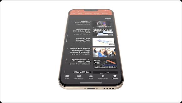 今秋のiPhoneはUSB-C搭載、次期iPadは今春発売!Bloomberg報道