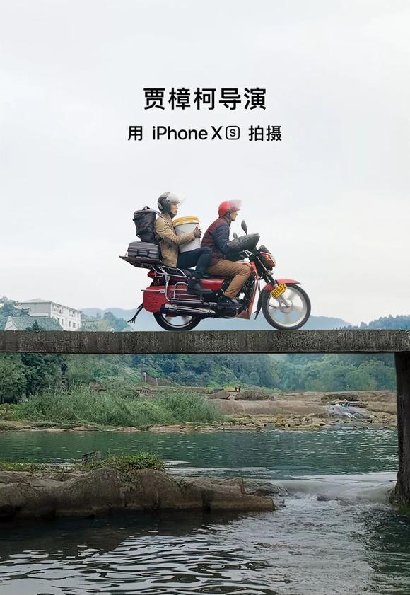 Apple、中国の正月に向けてiPhone XSで撮影された映像作品を公開予定か
