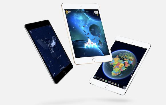 「iPad mini 5」と低価格の次期iPad、2019年前半に発売か