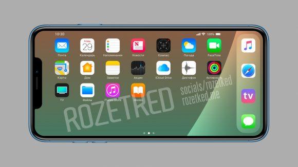 次期iPod touchはこんな感じ?コンセプトデザインが登場