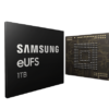 Samsungの次世代フラッグシップ機は1TBのストレージを搭載か