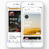 iOS11ユーザー、App Storeなどのサービスに一時アクセスできない事態に